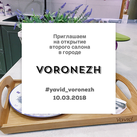 WE INVITE YOU TO THE OPENING OF THE SECOND SALON IN VORONEZH!