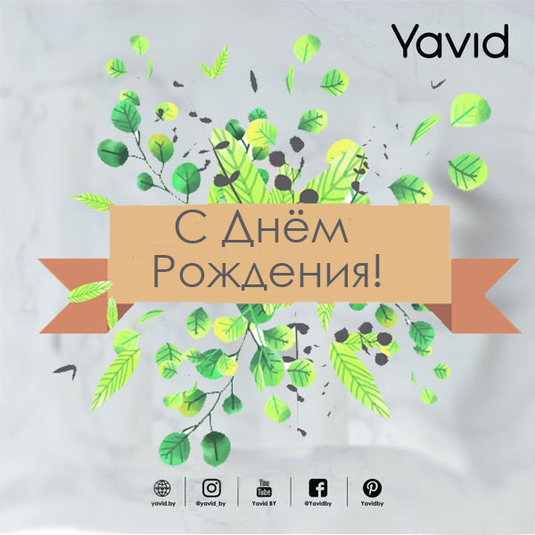 "SALON FURNITURE ""YAVID"" IN BARANOVICHI 5 YEARS!"