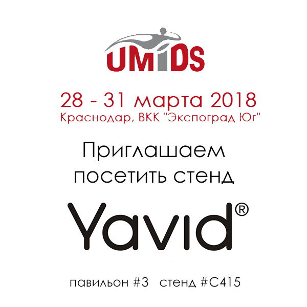 "WE INVITE YOU TO THE CONSTRUCTION FORUM AND EXHIBITION OF BUILDING MATERIALS ""VORONEZH BUILD»"